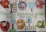 Миша Казаков 5 лет