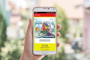 Инструкция использования и настройки программы SafeTrain- Берегись поезда для мобильных устройств на базе ОС Android