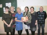 Команда педагогов с утешительным призом