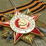 Мероприятия посвящённые Дню Победы.