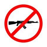 Акция «Терроризму-НЕТ!»
