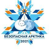 Учения «Безопасная Арктика»