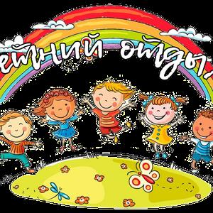 Летний марафон в Архангельске 2020
