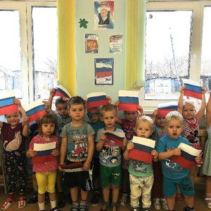 03 ноября в детском саду «Ягодка» (п. Турдеевск)  прошли мероприятия, приуроченные ко Дню народного единства.