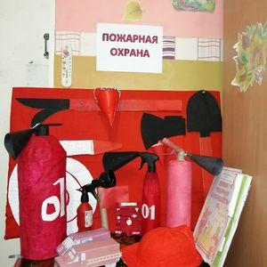 В детском саду п. Зеленый Бор прошла неделя «Внимание! Пожар!»