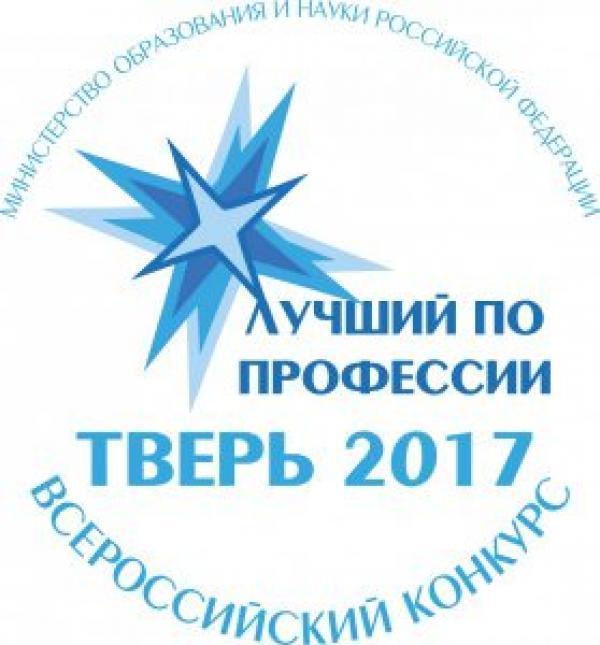 https://img02.rl0.ru/e7cf166f2c66cee3eb635a7318d14b6e/c600x645/tuva24.ru/cache/18109_ch.jpg