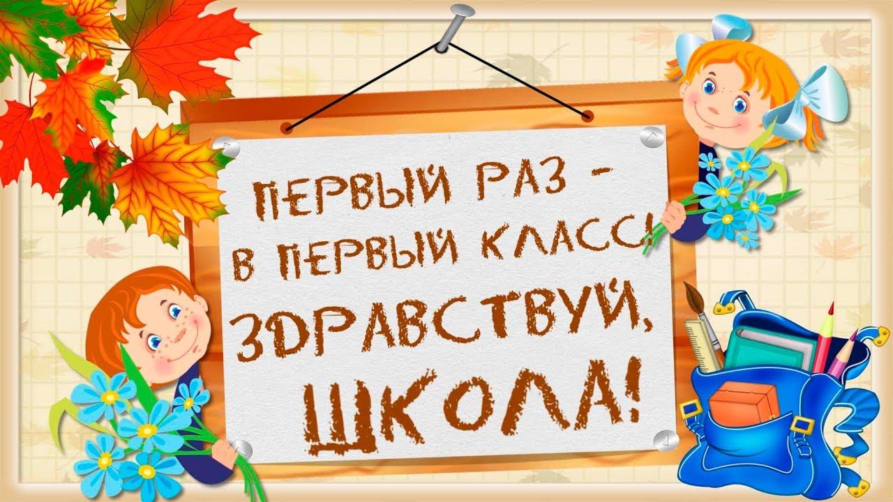 Что нужно первокласснику. Список в школу. интернет-магазине детских игрушек  Антошка96 Екатеринбург