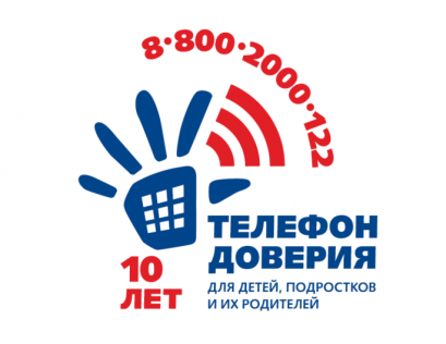 логоТД 10.png