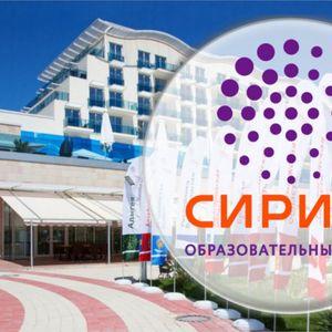 Пригласительный этап всероссийской олимпиады