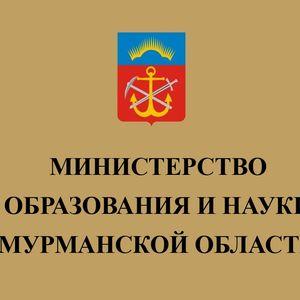 Мурманская область: «Резервный день по русскому языку прошел без технологических сбоев и нарушений»