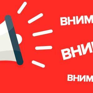 Мониторинг качества предоставления горячего питания обучающимся начальных классов общеобразовательных организаций города Кировска