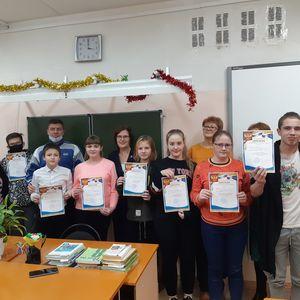 Фестиваль школьных проектов