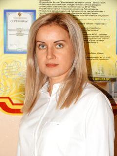 Горлова Наталья Николаевна