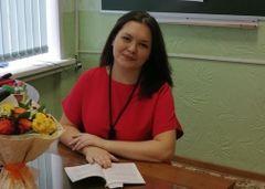 Осанова Ольга Андреевна