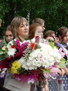 Чепелева Ольга Михайловна