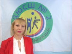 Васильковская Наталья Викторовна
