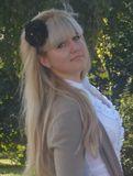 Зайцева А.В.