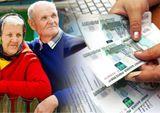 О единовременной выплате гражданам 65 лет и старше, переболевшим COVID- 19