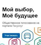 """Опрос """"Всероссийский экологический субботник """"Зелёная Россия"""""""