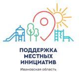 О поддержке проектов общественного благоустройства