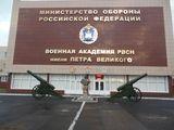 Три жителя Заволжского района стали курсантами военных учебных заведений