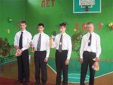 Выпускники 2007