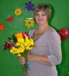 Романова Юлия Валерьевна