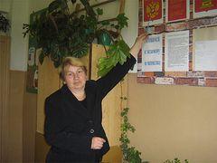 Ведова Александра Васильевна