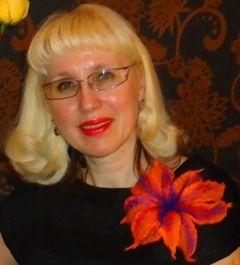 Трофимова Светлана Владимировна