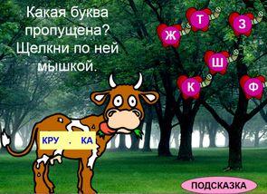 Русский язык 0.1.0.1