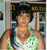 ДАНИЛОВА ЕЛЕНА 1 место (2008-2009 уч. год)