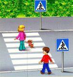 Уроки поведения детей на улице