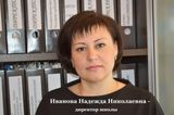 Телефон: 848(271)2-11-67 e-mail: moulesnoe@mail.ru