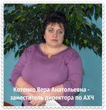 Телефон: 848(271)2-11-59 e-mail: moulesnoe@mail.ru