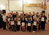 Награды за личный вклад в систему дополнительного образования