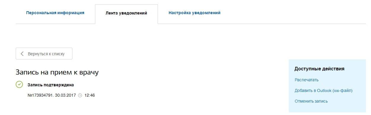 Детская больница - Запись к врачу в детскую больницу по адресу россия, республика коми, городской округ инта, инта