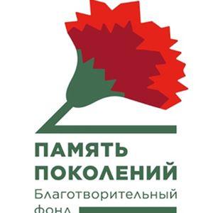 """Всероссийская акция """"Красная гвоздика"""""""