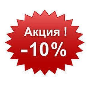 Закажи с сайта http://celentanodag.ru/ доставку еды и получи скидку 10%.