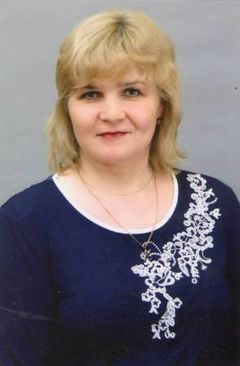Пантюхина Светлана Васильевна