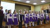 Младший хор 2-4 класс