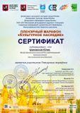 """Пленэрный марафон """"Культурное наследие"""" (Москва, 2020)"""