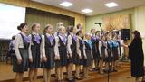 Старший хор 5-7 класс