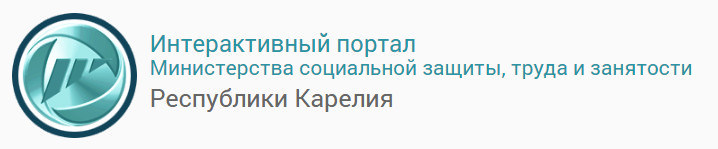 http://mintrud.karelia.ru