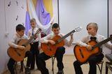 Трио гитаристов