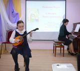Радюкина М., 2 класс, концертмейстер Стецюк М.И.