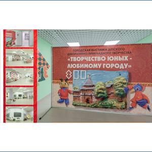 «Творчество юных - любимому городу», посвященное 800-летию Нижнего Новгорода
