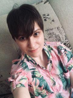 Шраменко Наталья Валентиновна