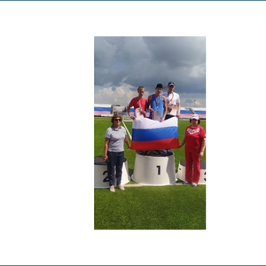 Чемпионат и Первенство России по спорту ЛИН