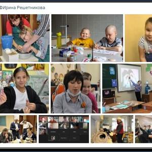 Итоги проекта «Живые уроки ремесла: особая серия»