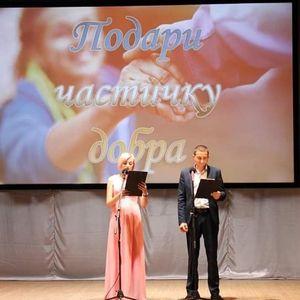 """Благотворительный концерт """"Подари частичку добра"""""""